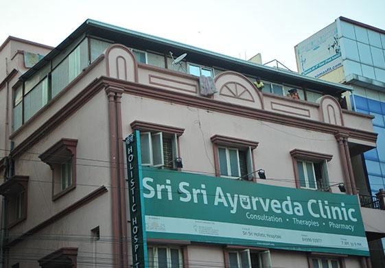 Sri Sri Ayurvedic Clinic
