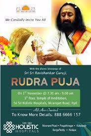 INVITATION FOR RUDRAPOOJA