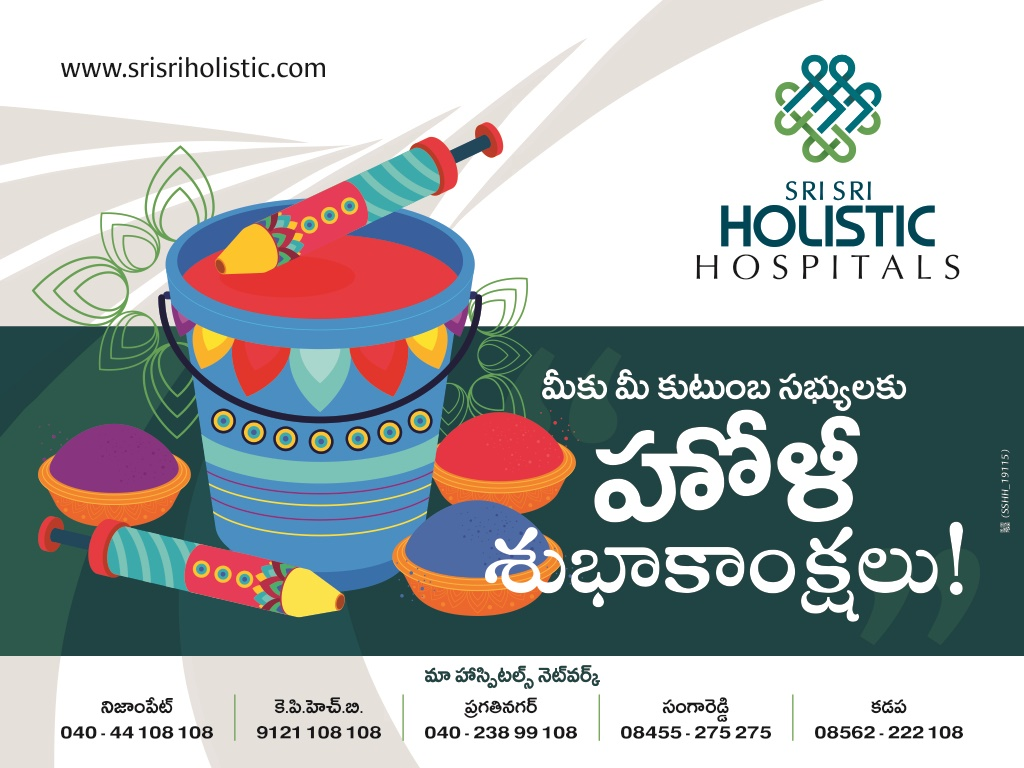 Sri Sri Holistic Hospital Holi Wishes
