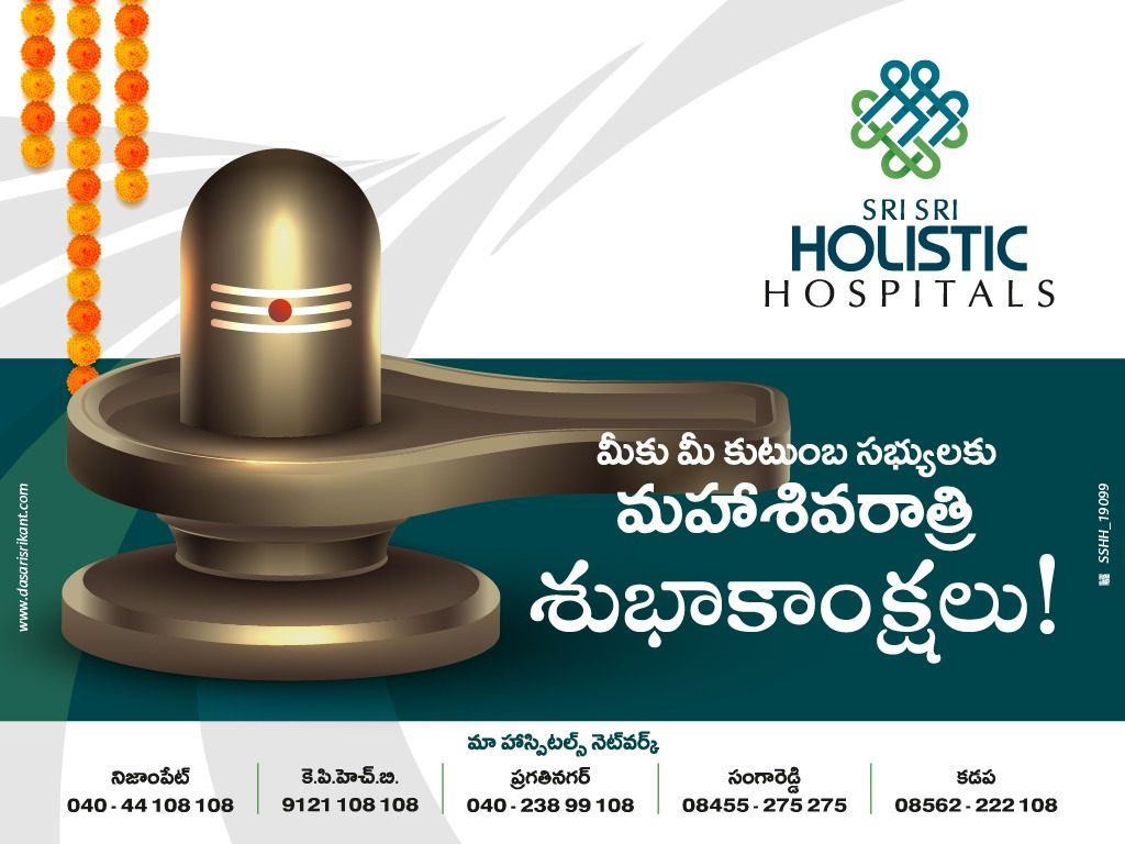 Sri Sri Holistic Hospital Wishes you a Happy Shivratri