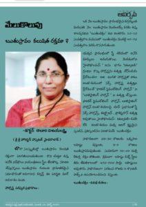 Article on menstruation
