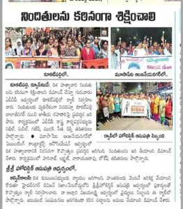 justice for disha protest