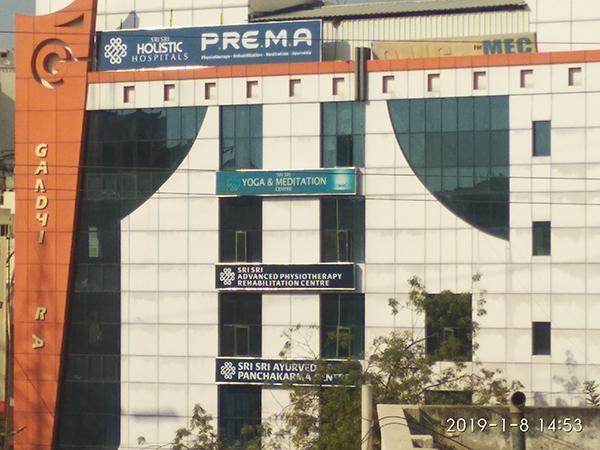 prema-block